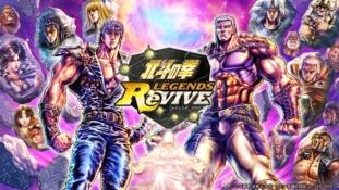Hokuto no Ken : Legends ReVIVE : Les inscriptions pour la bêta du jeu mobile sont lancées