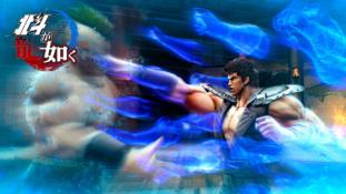 Hokuto ga Gotoku: Trailer de la TGS 2017 du jeu vidéo Hokuto no Ken qui sortira le 22 Février