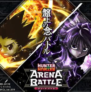 Hunter x Hunter – Arena Battle : Annonce du nouveau jeu mobile adapté du manga