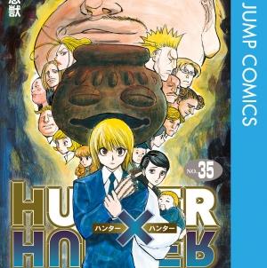 Hunter x Hunter repart en pause la semaine prochaine, le petit message de Togashi aux fans