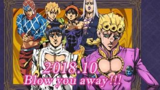 JoJo's Bizarre Adventure – Golden Wind: L'anime de la Part. 5 du manga pour l'automne