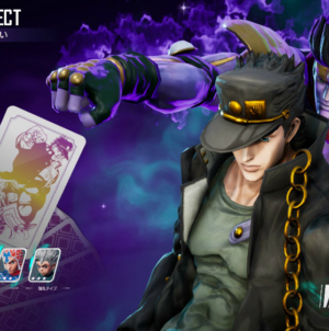 JoJo's Bizarre Adventure: Last Survivor : Plus de détails et screenshots sur le jeu de Battle Royale de Stand.