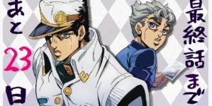 JoJo's Bizarre Adventure – Golden Wind : Un double épisode en fin de mois pour clôturer la saison