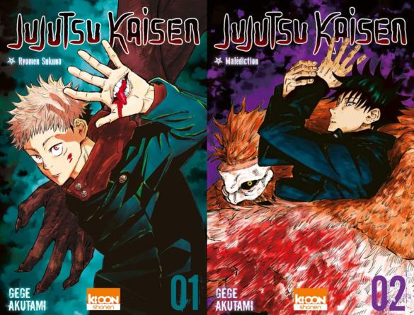 Jujutsu Kaisen : Bientôt une annonce importante, probablement l'anime