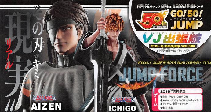 Jump Force: Nouveaux screenshots d'Ichigo, Rukia et Aizen (Bleach)