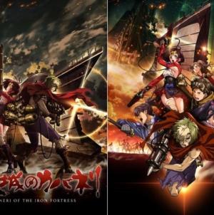 Kabaneri of the Iron Fortress: Premier teaser vidéo et nouvelle affiche du film