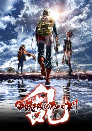 Kabaneri of the Iron Fortress: Un film animé en guise de saison 2 et un jeu annoncés en vidéos