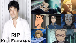 Keiji Fujiwara le seiyû de Leorio (Hunter x Hunter), Robert Downey, Jr. (Iron Man), Ryokugyu (One Piece) est décédé