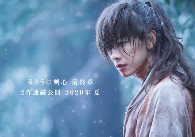 Rurôni Kenshin (Kenshin le Vagabond) : Deux nouveaux films pour clôturer la saga pour l'été 2020