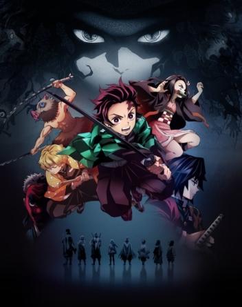 Demon Slayer (Kimetsu no Yaiba) : Annonce de jeux vidéo sur PlayStation 4 et sur mobile