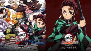 Demon Slayer (Kimetsu no Yaiba) : Teasers du jeu PS4 développé par CyberConnect2 et du jeu mobile