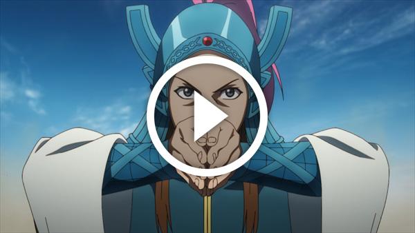 Kingdom – Saison 3