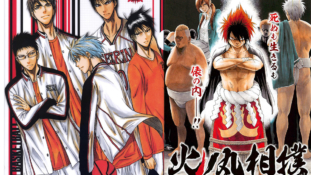 Kuroko's Basket & Hinomaru Zumô collaborent dans un chapitre one-shot