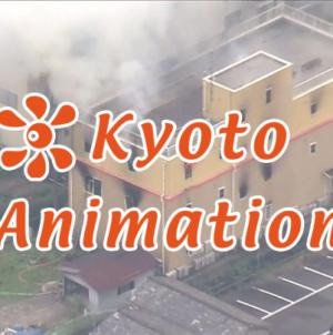  Kyoto Animation : Au moins 23 morts dans l'incendie criminel du studio