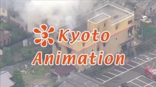🔴 Kyoto Animation : Au moins 23 morts dans l'incendie criminel du studio