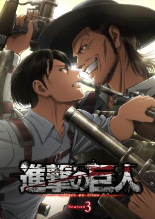 L'Attaque des Titans (Shingeki No Kyojin): 2e visuel de la saison 3 de l'anime qui débute en Juillet