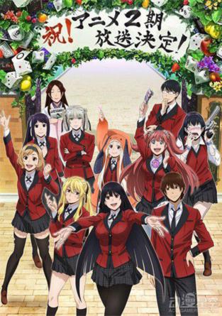L'anime Kakegurui – Compulsive Gambler relancé avec une seconde saison