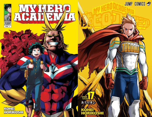 Le manga My Hero Acadamia de Kōhei Horikoshi a été imprimé à plus de 13 millions d'exemplaires
