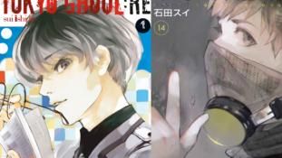 Le manga Tokyo Ghoul:Re a entamé son arc final