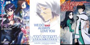 Top Oricon des Meilleures ventes de Light Novels (Romans) au Japon pour le 1er semestre 2017