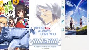 Meilleures ventes de Light Novel: Top 20 Oricon du 26 décembre 2016 au 1er Janvier 2017