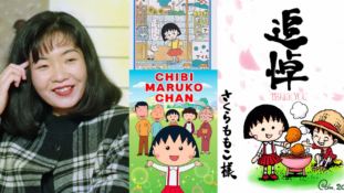 Momoko Sakura la mangaka de Chibi Maruko-chan est décédée