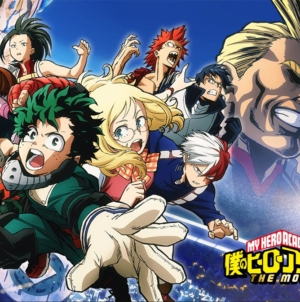 Le film d'animation My Hero Academia: Two Heroes débute au 4e rang du box-office japonais