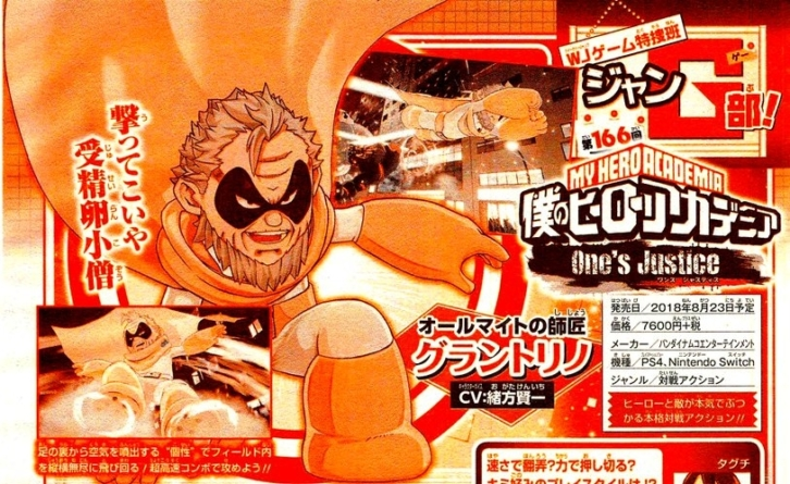 My Hero Academia – One's Justice: Le jeu ajoute Gran Torino et Muscular au roster