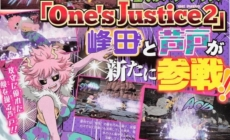 My Hero Academia One's Justice 2 : Premiers screenshots de Mineta et Ashido