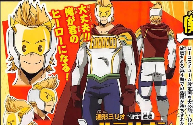 My Hero Academia – Saison 4 : Chara designs du Big 3 (Mirio, Nejire et Tamaki)