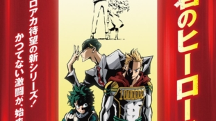 My Hero Academia – Saison 4 : Nouveau trailer de l'anime qui débarque en octobre