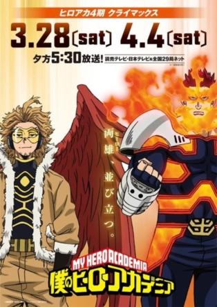 My Hero Academia : Annonce importante dans le prochain Jump et affiche pour la fin de la saison 4