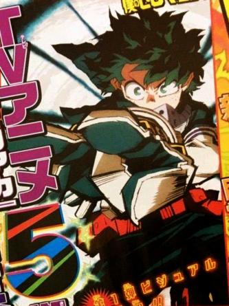 My Hero Academia : La saison 5 de l'anime est bien annoncée avec la fin de la saison 4