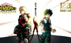 My Hero Academia : The Movie – Heroes Rising serait le dernier film en incluant le final du manga