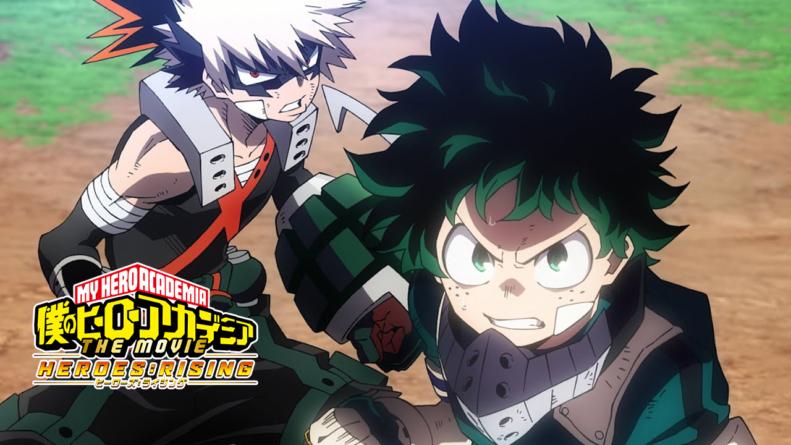 My Hero Academia : The Movie – Heroes Rising : Deku et Bakugô font front commun dans le Teaser du film