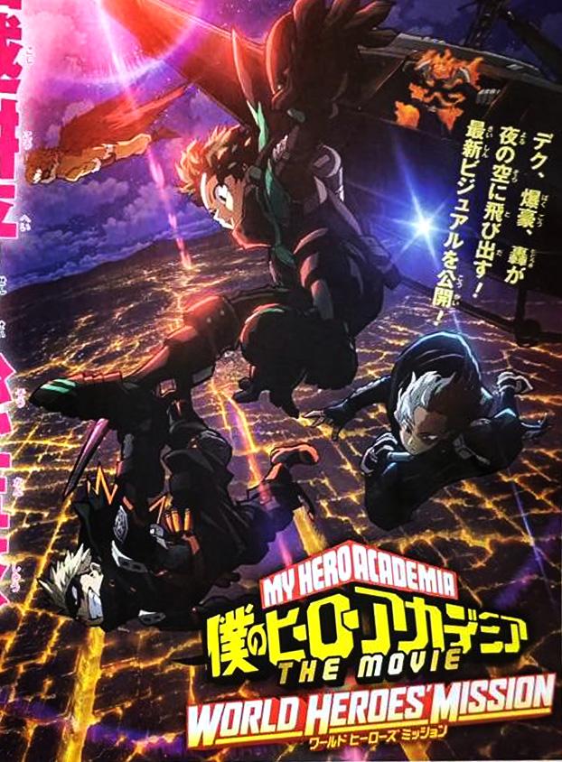 My Hero Academia The Movie World Heroes Mission Le 3e Film De La Serie Sortira En Aout 2021