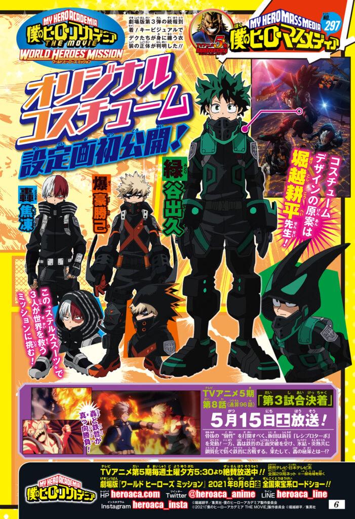 My Hero Academia The Movie World Heroes Mission Designs Des Stealth Suit De Deku Bakugo Et Shoto