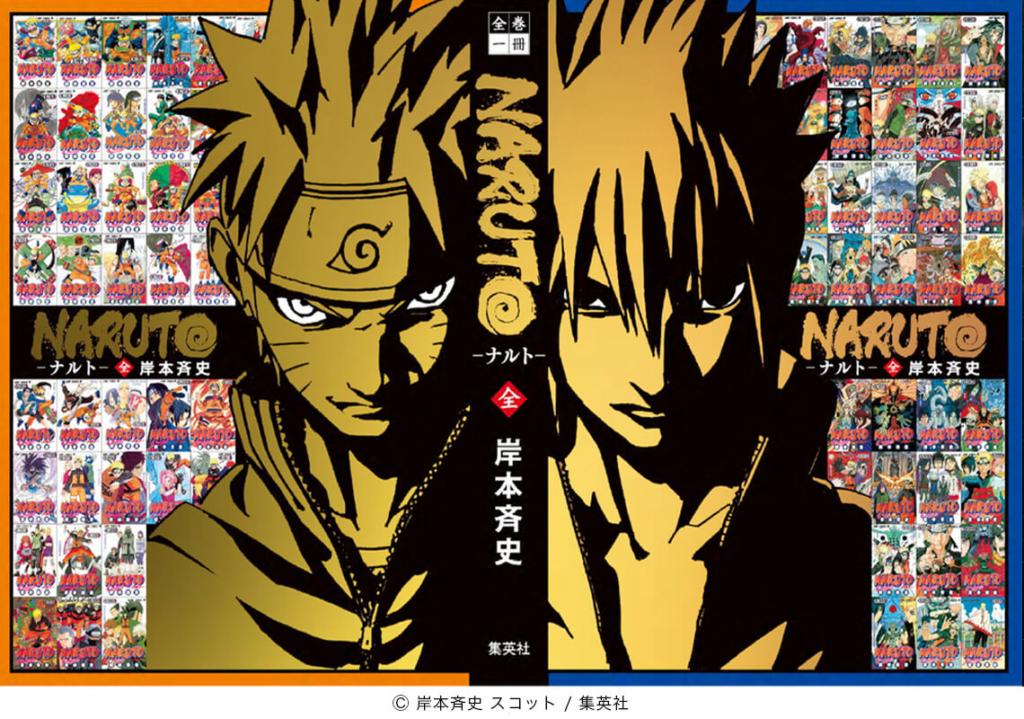 Bleach Naruto