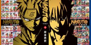 Les 72 tomes de Naruto réunis en un volume