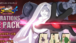 Naruto Shippūden : Ultimate Ninja Storm 4 Road to Boruto, trailer de l'Update Pack avec Momoshiki et Kinshiki