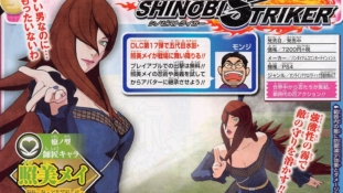 Naruto to Boruto – Shinobi Striker : Mei Terumi (5e Mizukage) nouveau personnage jouable Gaï Maito