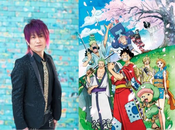 One Piece anime :  Le nouvel opening de l'arc Wano sera interprété par Hiroshi Kitadani