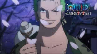 One Piece anime : Vidéo préview de l'arc Wano, nouvel opening et nouveau chara designer le 7 juillet