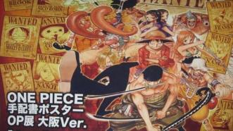 One Piece: Le classement des 67 Primes connues sur les avis de recherches