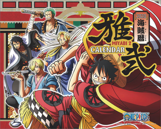 One Piece anime : Planning des épisodes de septembre et les calendrier de 2020