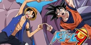 One Piece anime : Masako Nozawa (Gokû – Dragon Ball) successeur de Mayumi Tanaka (Luffy) ?