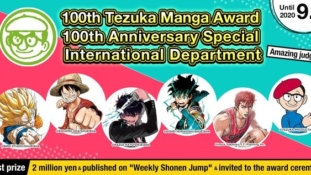 Gagne une publication dans le Jump après avoir été jugé par Eiichiro Oda (One Piece), Akira Toriyama (Dragon Ball), Kohei Horikoshi (My Hero Academia)