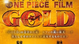 One Piece Film Gold: Le prochain film One Piece sortira en Juillet 2016