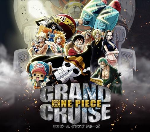 One Piece: Grand Cruise: Le jeu pour Playstation VR se révèle