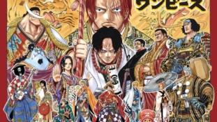 One Piece détrôné par Kimetsu No Yaiba : Demon Slayer sur l'année 2019 ?